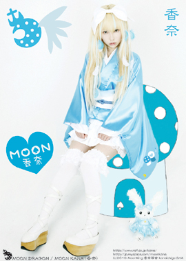 MOON DRAGON poster